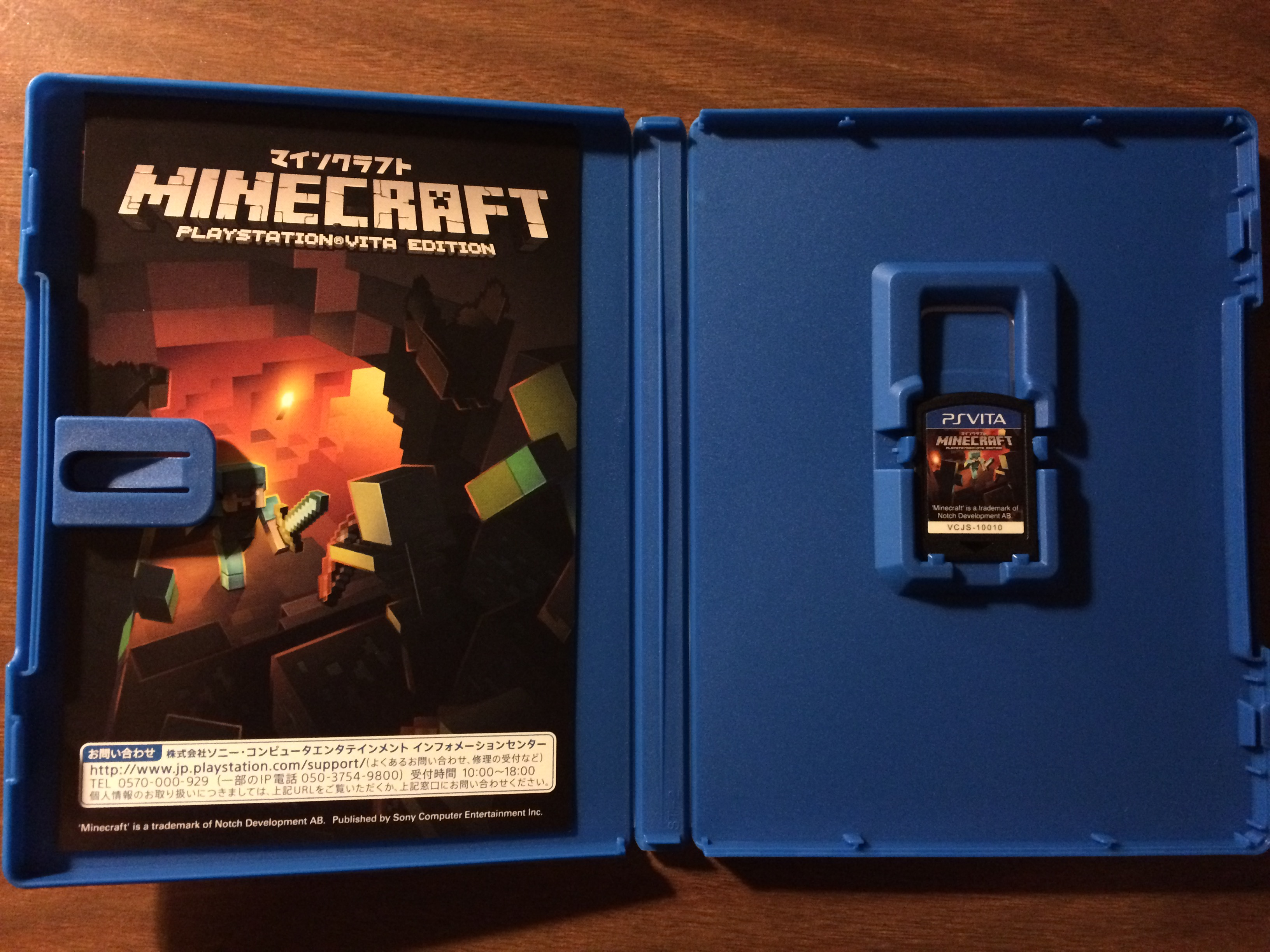 Sony Ps Vita Game Cartridge : Minecraft ps vita cartridge big star s